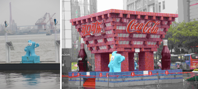 Bund en Coca Cola cn apviljoen Suzhou